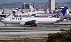 انزلاق طائرة ركاب بسبب الثلوج في مطار في بوسطن الأميركية