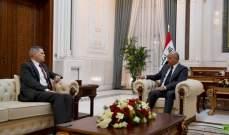 الرئيس العراقي أكد للسفير الأميركي ضرورة احترام سيادة العراق ورفض التدخلات