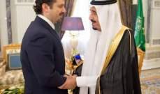 القبس: مشهد لقاء الملك السعودي والحريري صدم فريق الممانعة
