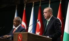 أردوغان: سننقل مشروع القرار الخاص بالقدس للجمعية العامة للأمم المتحدة
