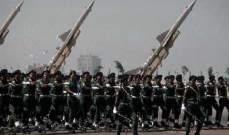 المنار: بيان للقوات المسلحة اليمنية حول عملية عسكرية كبرى خلال ساعات