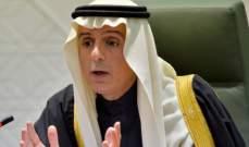 عادل الجبير: الحقائق بقضية اختراق هاتف جيف بيزوس دحضت المزاعم ضد السعودية