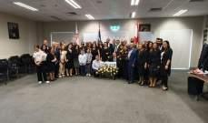قداسان في ذكرى رحيل الرئيس رينيه معوض في أوستراليا