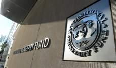 صندوق النقد الدولي يرسل وفدا الى الارجنتين بعد تخفيض وكالات التصنيف ديونها