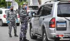 وزارة الداخلية تحذر من استخدام نماذج تسهيل مرور غير صالحة