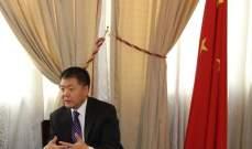 """كيجيان: حكومة الصين قررت إهداء لبنان 50 الف لقاح """"سينوفارم"""" المضاد لكورونا"""