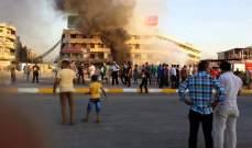 النشرة: متظاهرون يقطعون الطرق في العاصمة العراقية بغداد