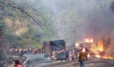 مقتل 53 شخصا احتراقا وإصابة 29 آخرين نتيجة اصطدام حافلة بشاحنة في الكاميرون