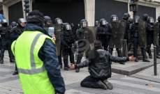 """فرانس برس: مقتل أحد متظاهري """"السترات الصفراء"""" بعدما صدمته شاحنة بجنوب فرنسا"""