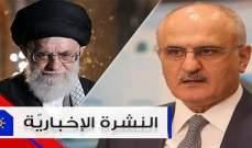 موجز الأخبار: وزير المال يلتزم بإرضاء الطبقة العاملة وخامنئي ينتقد روحاني