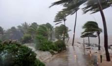 اجلاء 2600 شخص جراء اعصار في فيجي