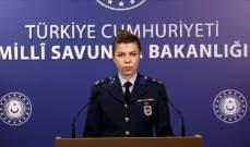 الدفاع التركية: القضاء على 2081 إرهابيا منذ مطلع العام بينهم 148 إرهابيا في سوريا خلال أيلول