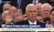 نائب ترامب سيلقي كلمة في الكنيست الإسرائيلي يوم الخميس المقبل