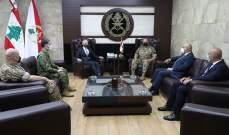قائد الجيش التقى السفير الياباني وعرض للاوضاع في الجنوب مع دل كول