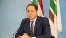 سامي الجميل سأل في جلسة مجلس النواب عن نوعية العلاقة مع سوريا