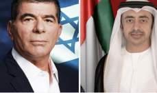 وزيرا خارجية الإمارات وإسرائيل يدشنان خطوط الاتصال بين دولتيهما