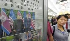 كوريا الشمالية تحجم للمرة الاولى عن نشر المقالات المعادية لواشنطن في ذكرى الحرب