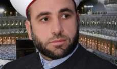 الشيخ عبد الرزاق: نطالب بوقف الهدر ومحاسبة الفاسدين وسارقي المال العام
