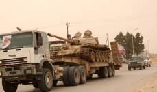 قوات حكومة الوفاق تفرض سيطرتها على خط إمداد رئيسي للجيش الليبي