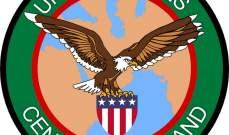 القيادة المركزية الأميركية : ضبط شحنة مخدرات في بحر العرب