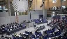 العربية: البرلمان الألماني صوّت بأغلبية كبيرة على تمرير قانون حظر حزب الله