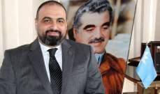 حشيشو عايد المطرانين العمار والحداد بالفصح: الرجاء بقيامة لبنان وتشكيل حكومة