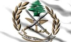 الجيش: توقيف مروج مخدرات في برج البراجنة- الرمل العالي وضبط كمية منها