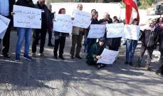 اعتصام امام قصر العدل بالنبطية للمطالبة بقضاء عادل وعدم التدخل السياسي