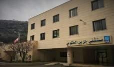 موظفو مستشفى جزين الحكومي اعطوا مهلة أسبوع لتنفيذ الوعود قبل اتخاذ الخطوات التصعيدية
