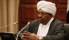 البشير غادر إلى قطر حيث سيناقش جهود السلام في دارفور