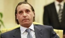 قرار لمحكمة الإستئناف بسجن القذافي لسنة و3 اشهر بجرم تحقير القضاء