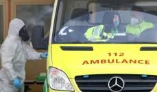الصحة السويدية: تسجيل 351 وفاة و6580 إصابة جديدة بكورونا