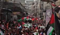 تظاهرة في مخيم البداوي احتجاجا على قرار وزير العمل