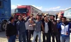 النشرة: إعتصام لأصحاب الشاحنات في ساحة شتورة احتجاجا على اقفال الحدود