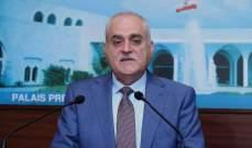 جبق: مساعدات الدول الخارجية للبنان كانت عينية ووعودها كانت كلاما