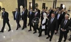 اديب يلتقي في هذه الأثناء كتلة المستقبل برئاسة النائبة بهية الحريري في عين التينة