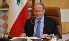 انتهاء اللقاء الوطني المالي في قصر بعبدا