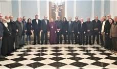 إجتماع تحضيري للإحتفال بمئوية إعلان لبنان الكبير في سيدة النجاة- زحلة بحضور جريصاتي