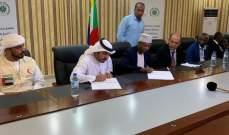 توقيع مذكرة تفاهم بين الإمارات وجزر القمر لتنفيذ مشاريع تنموية