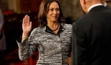 كامالا هاريس تؤدي اليمين الدستوري كنائبة للرئيس الأميركي جو بايدن