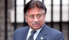 رئيس باكستان الأسبق برويز مشرف ندد بحكم الإعدام بحقه: سببه ثأر شخصي