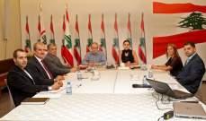 جعجع تابعت مسار الأعمال التنظيمية في بيت الطالب