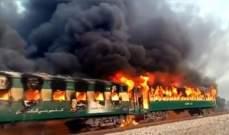 ارتفاع عدد ضحايا اشتعال النيران بقطار في باكستان الى 46 شخصا