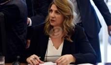 وزير العدل اتصلت بالقاضي عويدات: لتحديد المسؤوليات في أحداث الليلة الفائتة