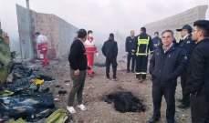 سفارة أوكرانيا بطهران: سقوط الطائرة سببه عطل فني في المحرك وفقا للمعلومات الأولية