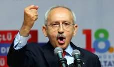 المعارضة التركية تتهم أردوغان بالارتباط مع غولن