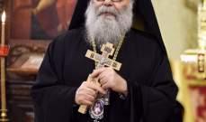 يازجي:  سوريا هي أرض المسيحية الأولى ونحن متمسكون بالوجود هنا