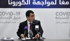 أبي خليل: الحريري قدم تشكيلة حكومية لرئيس الجمهورية لا تحترم الميثاق والدستور