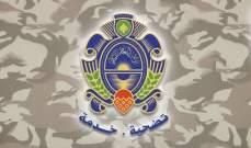 الامن العام: لم نعمل على التحضير لافتتاح مركز في منطقة عطا في راشيا