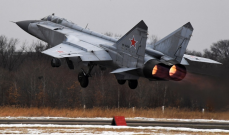 الدفاع الروسية: طائرة حربية رافقت قاذفة أميركية فوق بحر اليابان لمنعها من اختراق حدود روسيا